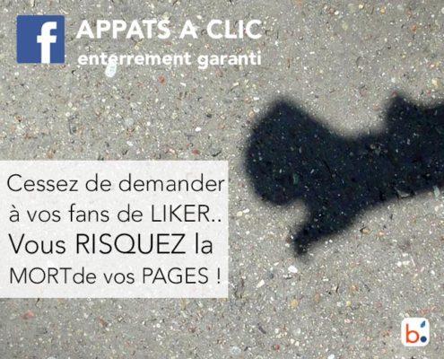 ne demandez plus à vos fans facebook de liker, commenter, partager, taguer ...
